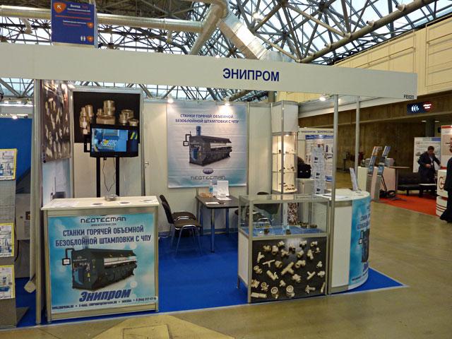 Компания Энипром приняла участие в выставке «Технофорум-2014»